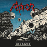 Aktor - Paranoia CD Album Review