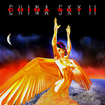 China Sky - II CD Album Review